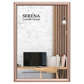 ハクバ HAKUBA メタルフォトフレーム SERENA(セレーナ)01 Lサイズ 1面 ピンク FSR01-PKL1 ピンク