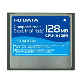 I-O DATA アイ・オー・データ コンパクトフラッシュ CFU-IVRシリーズ CFU-IV128R [128MB][CFUIV128R]