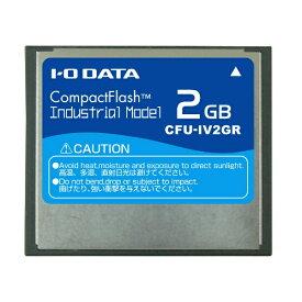 I-O DATA アイ・オー・データ コンパクトフラッシュ CFU-IVRシリーズ CFU-IV2GR [2GB][CFUIV2GR]
