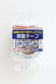 東京シンコール TOKYO SINCOL 強弱両面テープ50(50mm×10m)