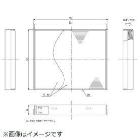 ダイキン DAIKIN 高性能フィルター(PM2.5対応) KAF245A20[KAF245A20]