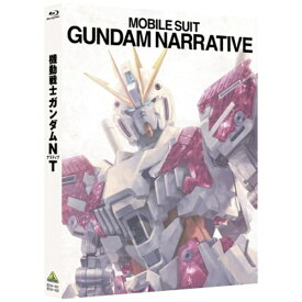 バンダイビジュアル 機動戦士ガンダムNT Blu-ray特装限定版【ブルーレイ】