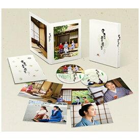 ハピネット Happinet 日日是好日 豪華版【DVD】