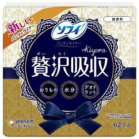 ユニチャーム unicharm sofy(ソフィ)Kiyora(キヨラ)贅沢吸収無香料62枚〔サニタリー用品(生理用品) 〕【wtmedi】