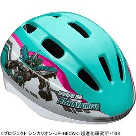 ブルジュラ キッズヘルメット 新幹線変形ロボ シンカリオン E5 はやぶさ(50〜56cm/3歳〜8歳) KIDSH-00013