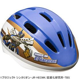 ブルジュラ キッズヘルメット 新幹線変形ロボ シンカリオン E7 かがやき(50〜56cm/3歳〜8歳) KIDSH-00015