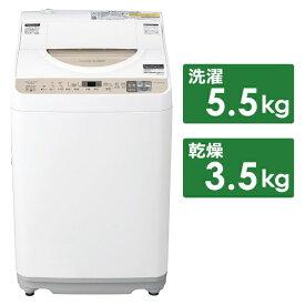シャープ SHARP 【ビックカメラグループオリジナル】ES-T5CBK-N 縦型洗濯乾燥機 ゴールド系 [洗濯5.5kg /乾燥3.5kg /ヒーター乾燥 /上開き][洗濯機 5kg EST5CBK]【point_rb】