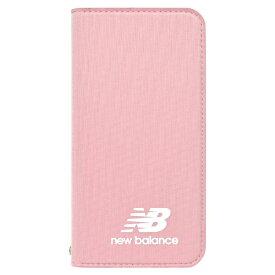 エムディーシー MDC New Balance [手帳ケース/ピンク] iPhoneXS/X md-74261-4