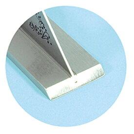 シンワ測定 Shinwa Rules シンワ測定 止型定規広巾台付台巾40mm A764-62162