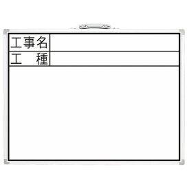 シンワ測定 Shinwa Rules シンワ測定 ホワイトボード450x600横CW A764-77331