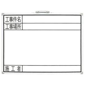 シンワ測定 Shinwa Rules シンワ測定 ホワイトボード450x600横GW A764-77359