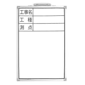 シンワ測定 Shinwa Rules シンワ測定 ホワイトボード300x450縦DSW-2 A764-77368
