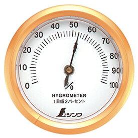 シンワ測定 Shinwa Rules シンワ測定 湿度計T-3丸型6.5ホワイト A764-72668