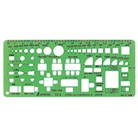 シンワ測定 Shinwa Rules シンワ測定 テンプレート記号定規TD2家具定規小 A764-66008