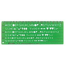 シンワ測定 シンワ測定 テンプレート英数字記号定規TE-5 A764-66013