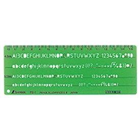 シンワ測定 シンワ測定 テンプレート英数字記号定規TE-7 A764-66015