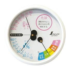 シンワ測定 Shinwa Rules シンワ測定 温湿度計F-3M 熱中症注意 ホワイト A764-70507[A76470507]