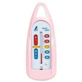シンワ測定 Shinwa Rules シンワ測定 風呂用温度計 B 舟型 ピンク A764-72760