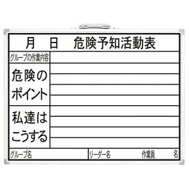 シンワ測定 Shinwa Rules シンワ測定 ホワイトボード HW 45x60cm A764-77386