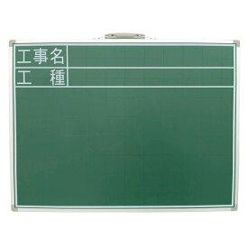 シンワ測定 Shinwa Rules シンワ測定 黒板 スチール製 SC 45x60cm A764-77511