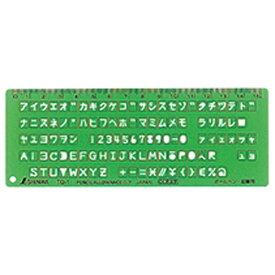 シンワ測定 Shinwa Rules シンワ測定 テンプレートTQ-1OCR文字定規 A764-66033