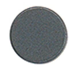 シンワ測定 Shinwa Rules シンワ測定 マグチップ丸型A-2φ156入 A764-72151