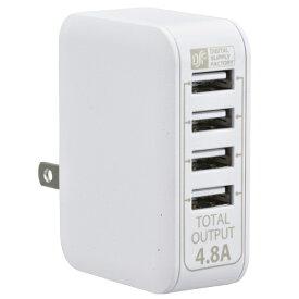 オーム電機 OHM ELECTRIC ACアダプター USB電源タップ 4ポート MAV-AU48-W ホワイト[MAVAU48W]