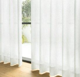 東京シンコール TOKYO SINCOL 【花粉キャッチ加工】2枚組ミラーレースカーテン ポルテーロ(100×133cm/アイボリー)