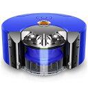 ダイソン dyson RB02 BN ロボット掃除機 Dyson 360 Heurist ニッケル/ブルー[RB02BN 掃除機]