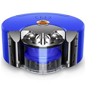 ダイソン Dyson RB02 BN ロボット掃除機 Dyson 360 Heurist ニッケル/ブルー[RB02BN 小型 軽量 お掃除ロボット]