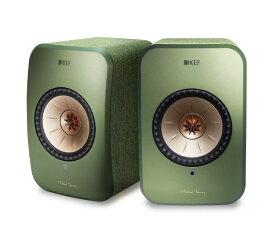 KEF ケーイーエフ ハイレゾ対応 フルワイヤレス・スピーカー LSX オリーブグリーン [ハイレゾ対応 /Bluetooth対応 /Wi-Fi対応][LSX]
