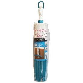 アイセン aisen 室内外干し用パラソルハンガー20本掛け ホワイト×ブルー LK461 ホワイト ブルー[LK461]