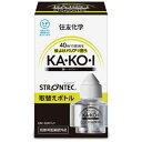 住友化学 ストロンテック 野外用蚊除け KA・KO・I 取替えカートリッジ リフィル EM-SDRTJ1