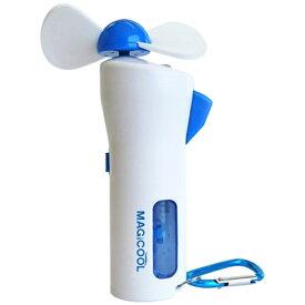 大作商事 QC1BL 携帯扇風機 MAGICOOL(マジクール) ハンディファン[ハンディファン 携帯 扇風機]