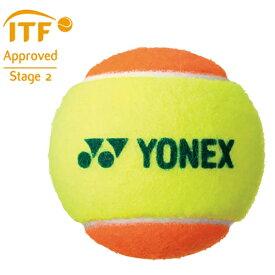 ヨネックス YONEX 硬式 ジュニア テニスボール マッスルパワーボール30(オレンジ×イエロー/1ダース12個入り) TMP30 STG3RDS12DOZ【8歳〜10歳の子供達・大人の初心者】