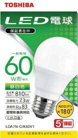 東芝 TOSHIBA LED電球 広配光 昼白色 60W形相当 LDA7N-G/K60V1 [E26 /昼白色 /1個 /60W相当 /一般電球形]
