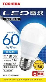 東芝 TOSHIBA LED電球 広配光 昼光色 60W形相当 LDA7D-G/K60V1 [E26 /昼光色]
