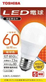 東芝 TOSHIBA LED電球 広配光 電球色 60W形相当 LDA7L-G/K60V1