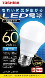 東芝 TOSHIBA LED電球 全方向 昼光色 60W形相当 LDA7D-G/60V1