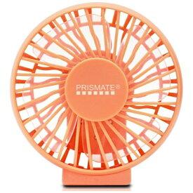 阪和 HANWA 小型扇風機 PRISMATE(プリズメイト) アロマリングファン コーラルピンク PR-F023-CK[ハンディファン 携帯 扇風機]