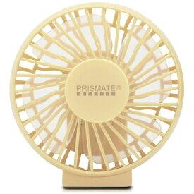 阪和 HANWA PR-F023-IV 小型扇風機 PRISMATE(プリズメイト) アロマリングファン アイボリー[ハンディファン 携帯 扇風機]