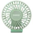 阪和 HANWA PR-F023-GR 小型扇風機 PRISMATE(プリズメイト) アロマリングファン グリーン[ハンディファン 携帯 扇風…