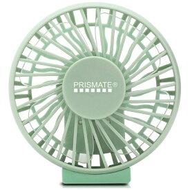 阪和 HANWA PR-F023-GR 小型扇風機 PRISMATE(プリズメイト) アロマリングファン グリーン[ハンディファン 携帯 扇風機]