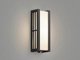 コイズミ KOIZUMI LED玄関灯 人感センサー付き[電球色 /防雨型 /要電気工事] BU15733SB[BU15733SB]