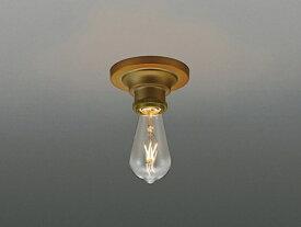コイズミ KOIZUMI LEDシーリング フィラメントランプ[315ルーメン] BH17711[BH17711]