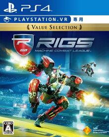 ソニーインタラクティブエンタテインメント Sony Interactive Entertainmen RIGS Machine Combat League Value Selection【PS4(VR専用)】