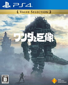 ソニーインタラクティブエンタテインメント Sony Interactive Entertainmen ワンダと巨像 Value Selection【PS4】