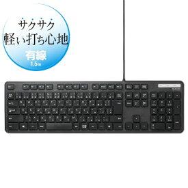 エレコム ELECOM TK-FCM108XBK キーボード 薄型 ブラック [USB /有線][TKFCM108XBK]