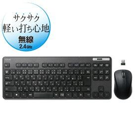 エレコム ELECOM TK-FDM109MBK 無線薄型コンパクトキーボード・マウス ブラック [USB /ワイヤレス][TKFDM109MBK]