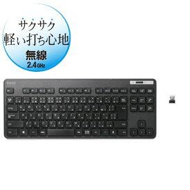 エレコム ELECOM TK-FDM109TXBK キーボード 薄型コンパクト ブラック [USB /ワイヤレス][TKFDM109TXBK]